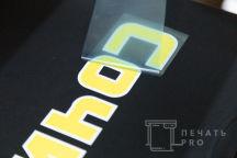 Черные футболки с надписью «СОЧИ»
