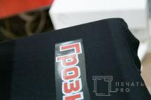 Черные футболки с надписью «ГРОЗНЫЙ»