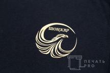 Черные футболки с логотипом «ШОНКАР»
