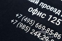 Черные футболки с надписью «ГЕРМЕС»