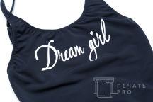 Черные купальники с текстом «Dream Girl»