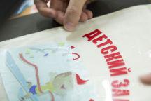 Белые льняные эко-сумки с картинкой и надписью «Детский забег»