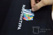 Черных свитшоты с логотипом «МАНУФАКТУРА»