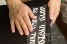 Черные футболки с логотипом «ДИНАМО МОСКВА ДУБЛЕРЫ»