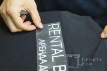 Черные футболки с надписью «Rental Bees»
