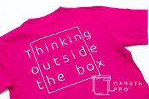 Розовые футболки с надписью «FIN WIN Team»