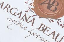 Белые футболки с логотипом «ARGANA BEAUTY»