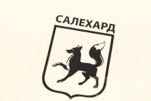 Бежевые сумки с логотипом «САЛЕХА РД»