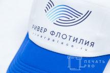 Бейсболки с логотипом «Ривер Флотилия»