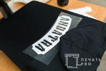 Черная толстовка с принтом «ANDATRA CREW»
