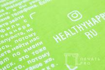 Футболки с логотипом «HEALTHYHAPPY»