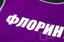 Сиреневые фартуки с надписию «ФЛОРИНТ»