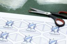 Синие футболки с логотипом «Адмирал»