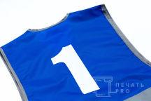 Синий сигнальный жилет с цифрой «1»