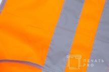 Сигнальные жилеты с текстом «ГБУ