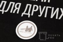 Черные футболки с надписью «ВРЕМЯ ДЛЯ ДРУГИХ»