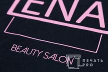 Черные футболки с логотипом «LENA beauti salon»
