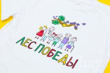 Белые футболки с изображение «ЛЕС ПОБЕДЫ»