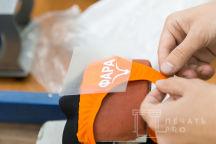 Оранжевые стринги с изображением «Фара»