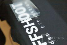 Свитшоты с логотипом «OFFSHOOT video production»
