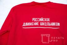 Печать надписей и логотипов