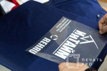Синие футболки с логотипами «ИНТАЙМ», «REHAU»