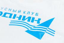 Белые футболки с логотипом «ВОДНИК»