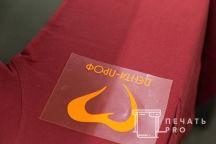 Бордовые футболки-поло с логотипом «ДентаПроф»