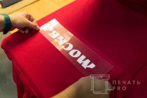Красная толстовка (2-х нитка футер) с гербом и надписью «Москва»
