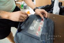 Серые сумки с логотипом «БЕЦЕМА»