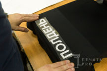 Черные футболки с логотипом «ПОЛДЕНЬ»