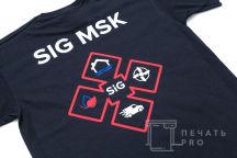 Черные футболки с логотипом «SIG MSK»