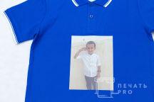 Синяя футболка-поло с детским фото
