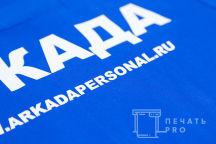 Футболка с логотипом «АРКАДА»