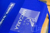 Синие фартуки с логотипом «МАССАЖКА»
