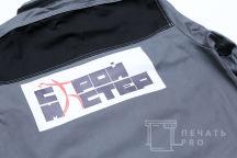 Серые куртки с логотипом «СТРОЙ МАСТЕР»