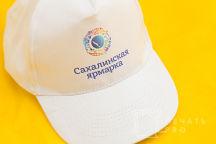Бейсболки с логотипом «Сахалинская ярмарка»