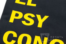 Черная сумка с текстом «EL PSY CONGROO»