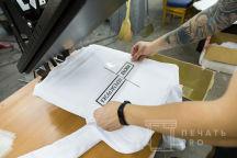 Белые толстовки с логотипом «РОСТЕХ»