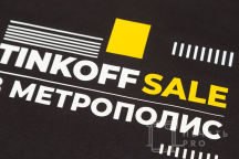 Черные футболки с надписью и логотипом «TINKOFF SALE»