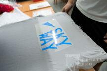 Серые футболки с надписью «SKY WAY»