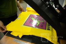 Желтые футболки с изображением «РУШЕРИНГ»