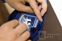 Синие для путешествий подушки с логотипом «САЛЕХА РД»