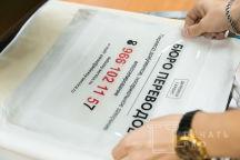 Белые сумки с текстом «Бюро переводов»