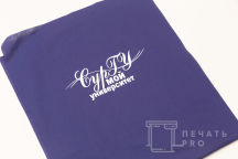 Фиолетовый крой с надписью «СурГУ мой университет»