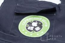 Серо-черные рабочие комбинезоны с лого и надписью «СЕРВИСНЫЙ ЦЕНТР»