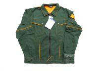 Зеленые куртки с текстом «Ришон»