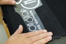 Черные футболки с надписью «NON STOP»