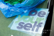 Свитшоты с текстом «be your self»