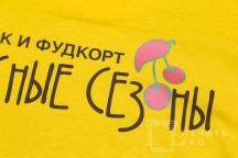 Желтые футболки с логотипом «ВКУСНЫЕ СЕЗОНЫ»